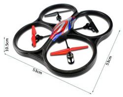 QUADCOPTER UFO DRONE WLToys V262 - Thumbnail